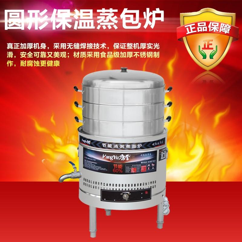 科创园优质不锈钢保温蒸炉商用包子机蒸包炉蒸小笼包炉馒头机肠粉机燃气蒸包机电热