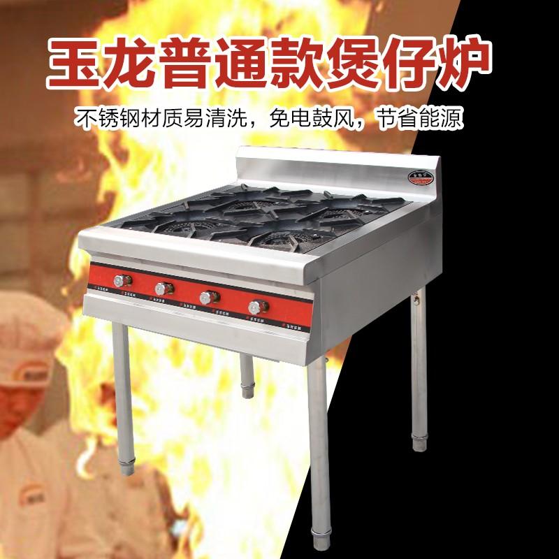 今日澳博厨具在线(jinriaobo.com)