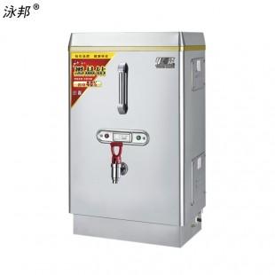 泳邦3KW热水器不锈钢开水炉奶茶店烧水开水机