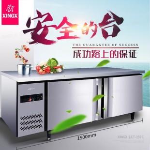广东星星GRISTA经济型1.5米/1.8米保鲜工作台冷藏冷冻保